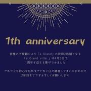 1th anniversary ★