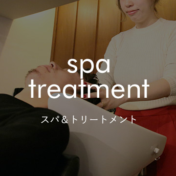 spa&treatment