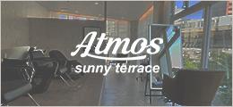 Atmos sunny terrace外部ページへ