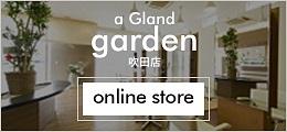 garden suita オンラインショップ