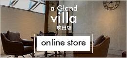 villa suita オンラインショップ